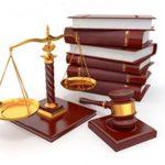 Весы закон