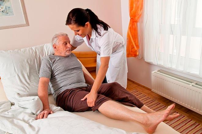 Забота с пожилым