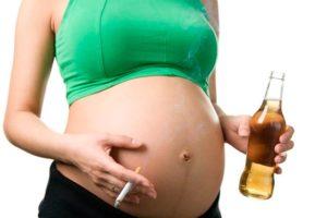 Беременная, алкоголь, сигареты