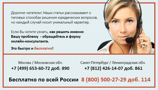 Изображение - Возраст опекуна над ребенком в россии 2533
