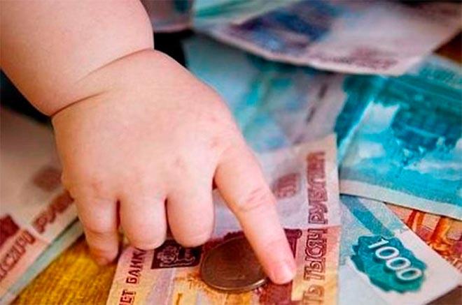Изображение - Единовременное пособие при усыновлении ребенка 484