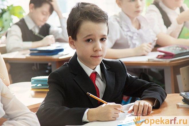 Ученик младшего класса