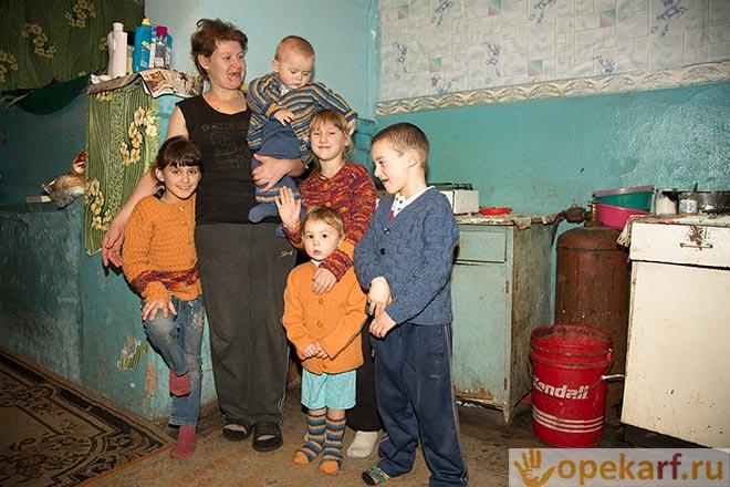 Дети в неблагополучной семье