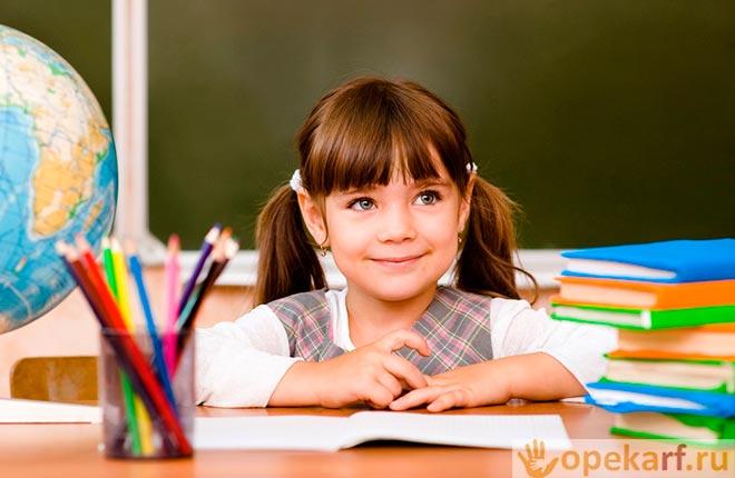 Девочка в первом классе