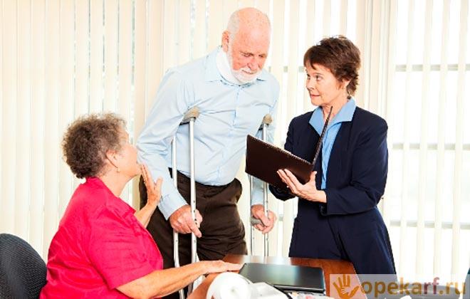 Оформление документов для инвалида