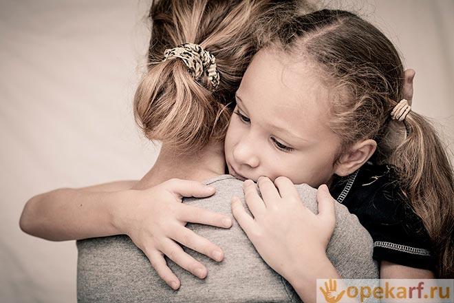 Объятия с мамой