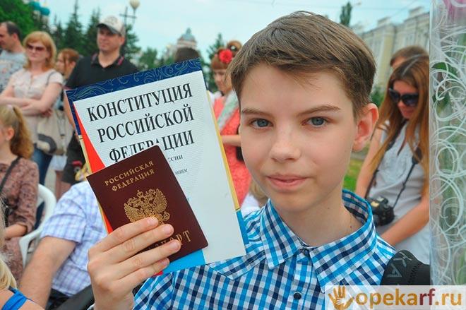 Подросток с паспортом