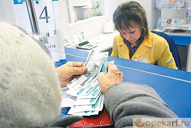 Оплата счетов