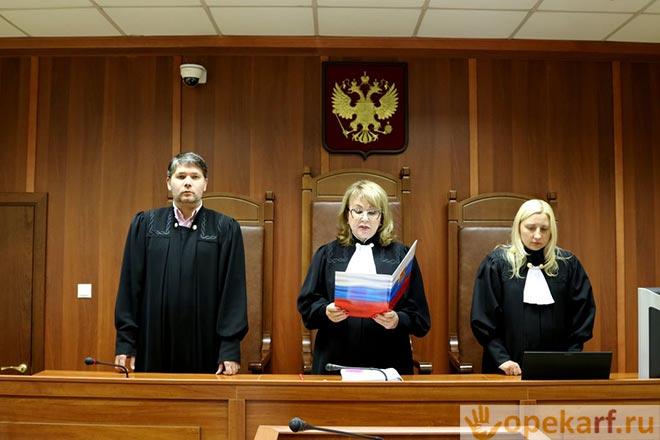 Суд выносит вердикт