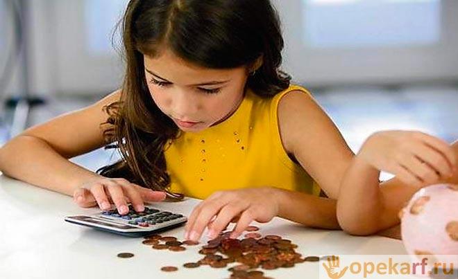 Подсчёт денег