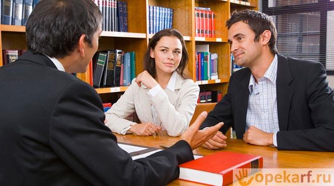 Обсуждение сделки