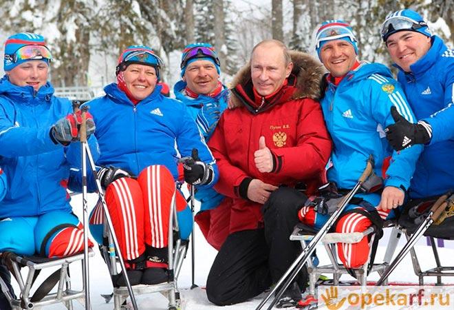 Паралимпийская сборная