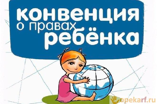 Глобус в руках девочки