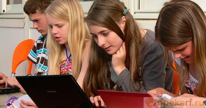 Школьники за ноутбуком