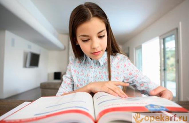 Подросток читает книгу