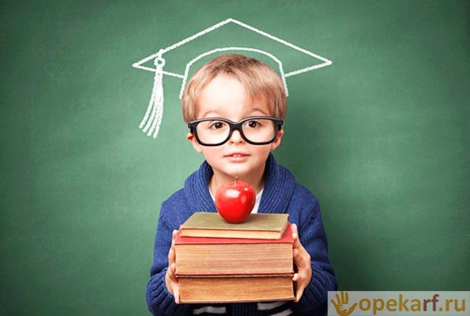 Ученик первого класса