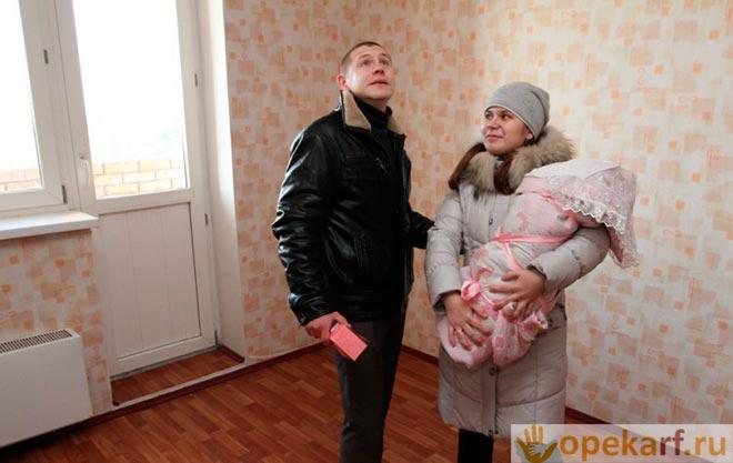 Осмотр квартиры молодой семьей
