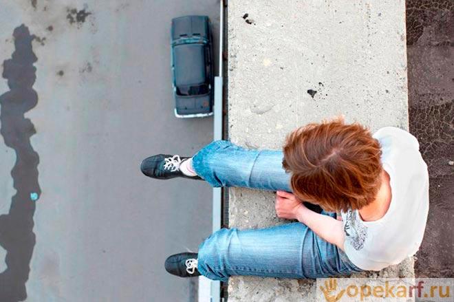 Подросток на краю крыши