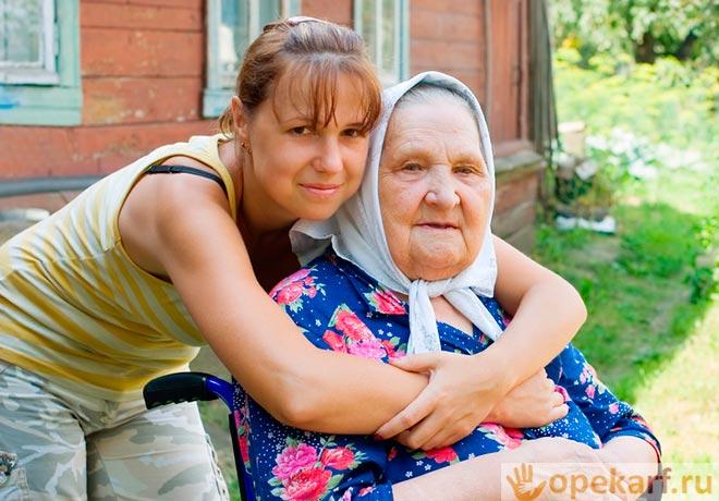 Дочь и престарелая мама