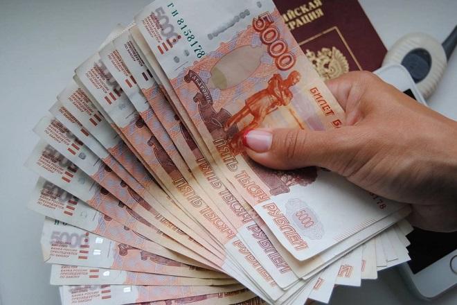 Кредит многодетным семьям от Сбербанка