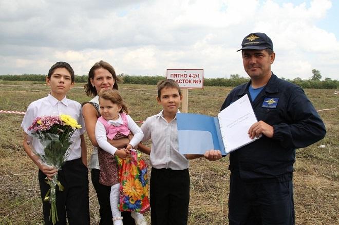 Получение земельного участка многодетными семьями