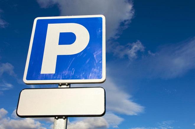 Как оформить бесплатную парковку для семей с тремя и более детьми в Москве