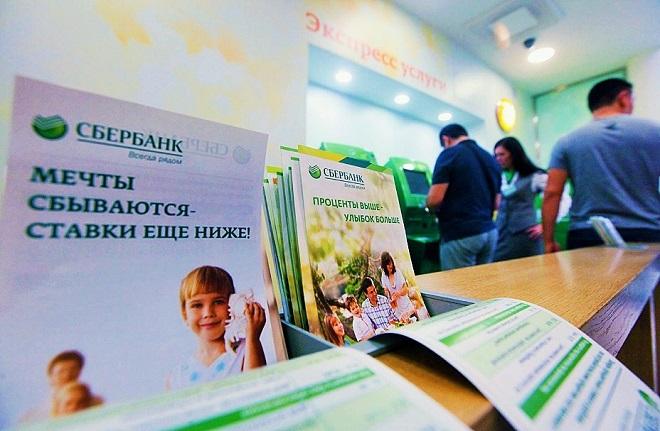 450 тысяч рублей на погашение ипотеки многодетным семьям
