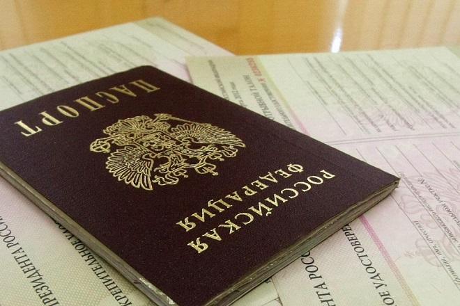 Льготы на транспортный налог для многодетных семей в Москве