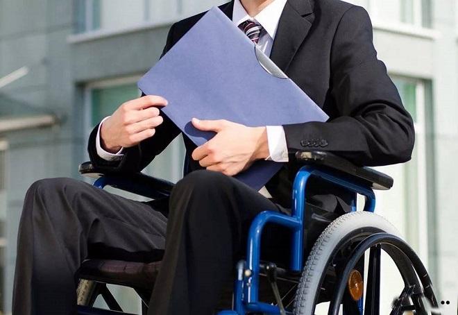 Увольнение по 2 группе инвалидности