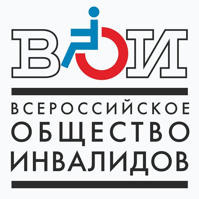 """Что такое """"Всероссийское общество инвалидов"""""""