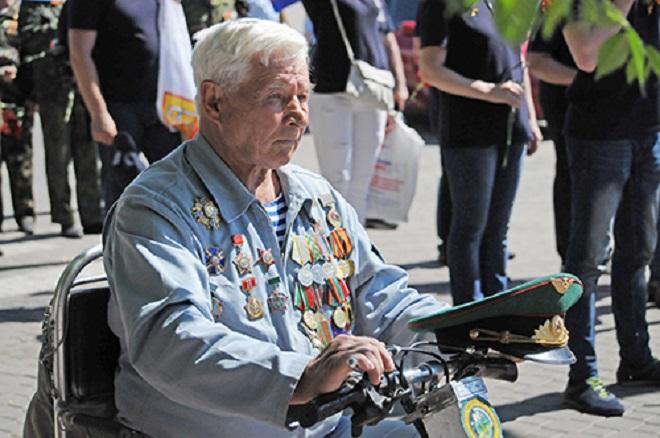 Пенсия, льготы инвалидам войны