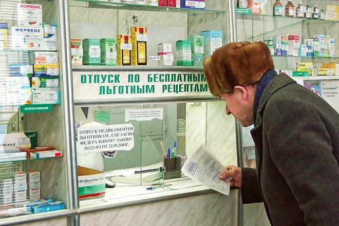 Льготные лекарства для инвалидов 2 группы на 2019 год