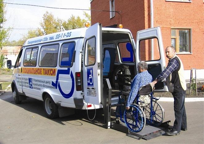 Социальное такси для пенсионеров и инвалидов в Санкт-Петербурге