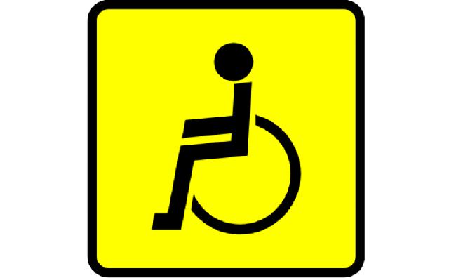 Знак {amp}quot;Инвалида{amp}quot; на автомобиле